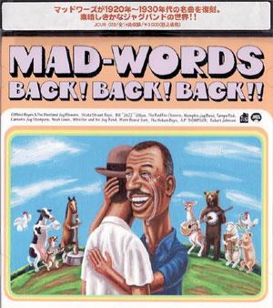 BACK!BACK!BACK!/マッドワーズ